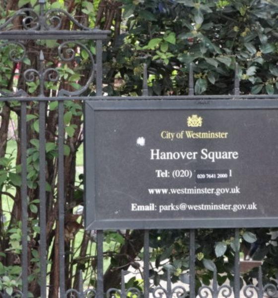 Hotel | 22 Hanover Square